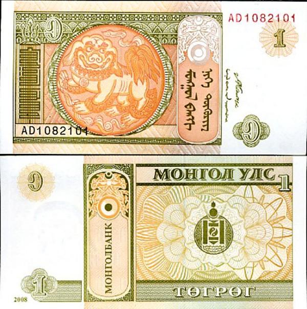 1 Tugrik Mongolsko 2008 P61A