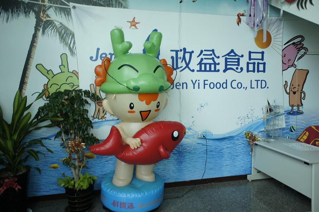 屏東縣林邊鄉鮮饌道食品文化館 (2)