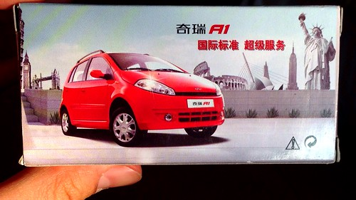 Small scale Chery A1 - Chinese Dealer promo box