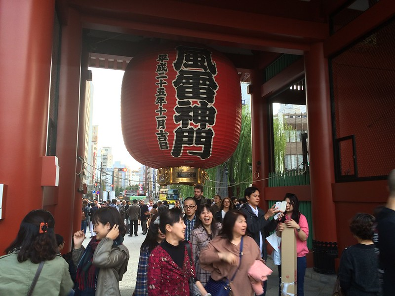 """Thunder Gate"" at Asakusa."
