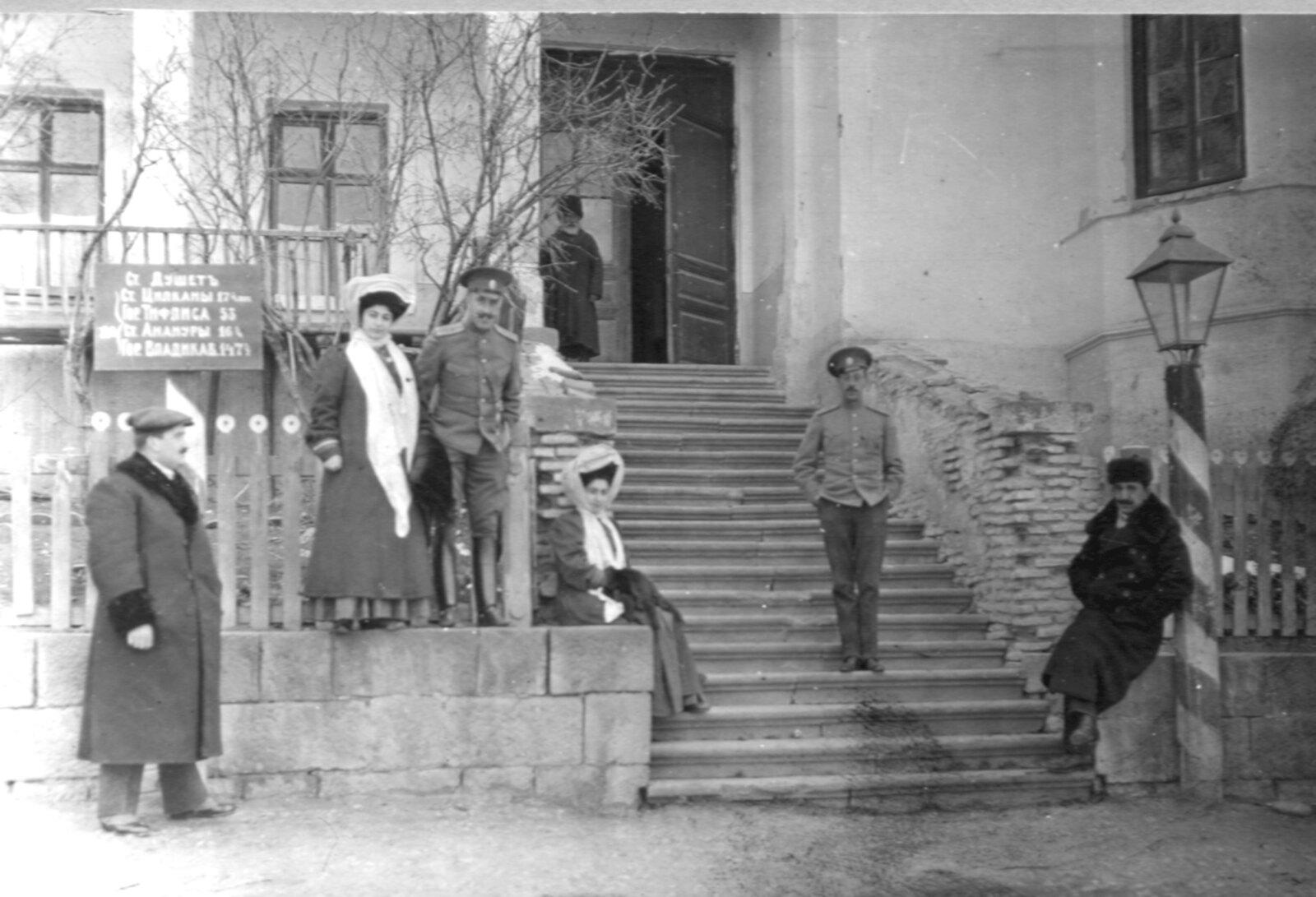 Душет декабрь 1909