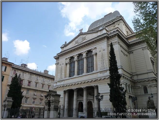 בית הכנסת הגדול ב-רומא