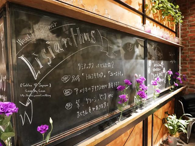 日本東京表參道花店咖啡館Aoyama Flower Market Tea House青山店  (11)