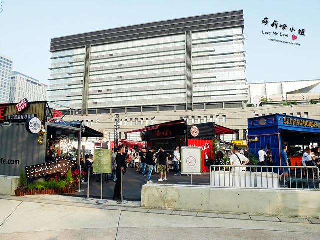 台北一日遊推薦COMMUNE A7信義區貨櫃市集攤位吃喝攻略 (23)