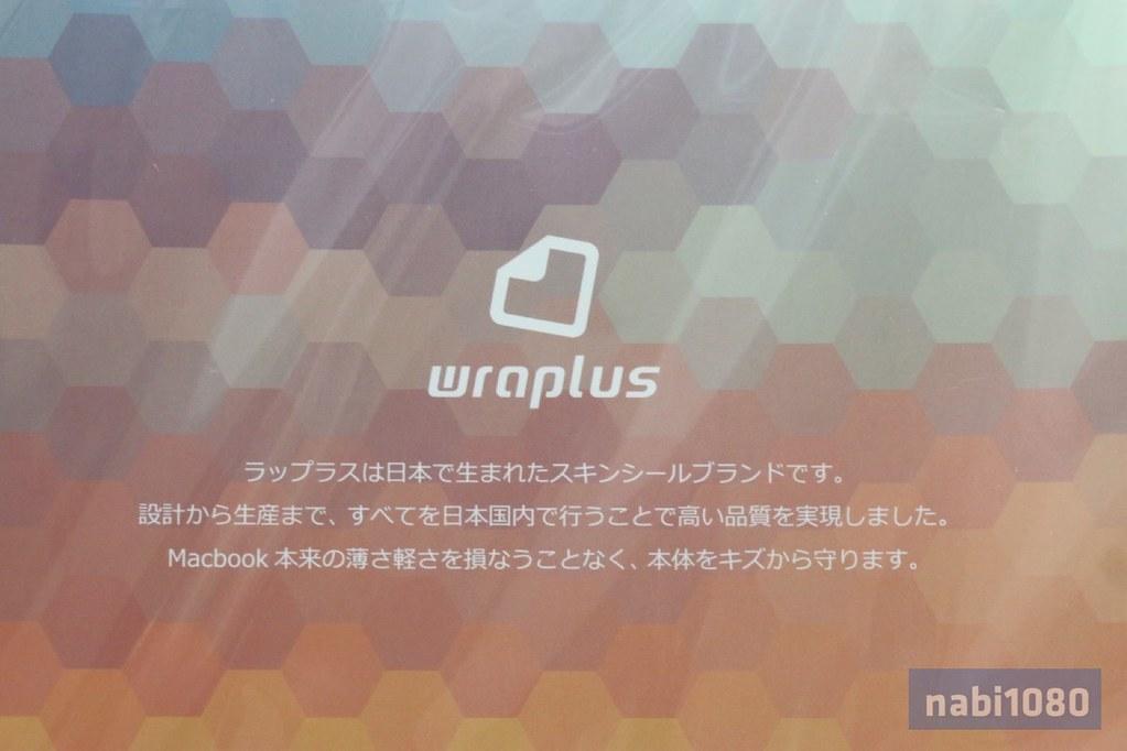 MacBook Pro 15 wraplus スキンシール01