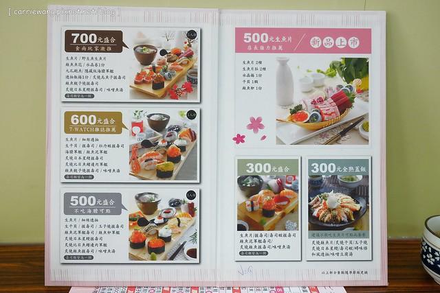 sashimi (6)