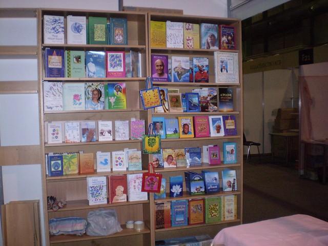 Ulan Ude XVIII Book Salon