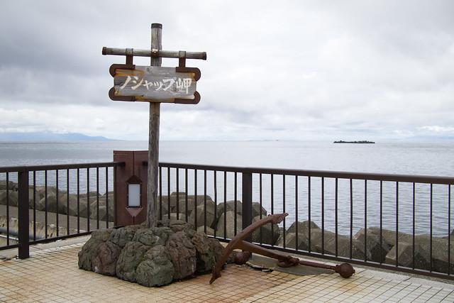 Hokkaido day5 07