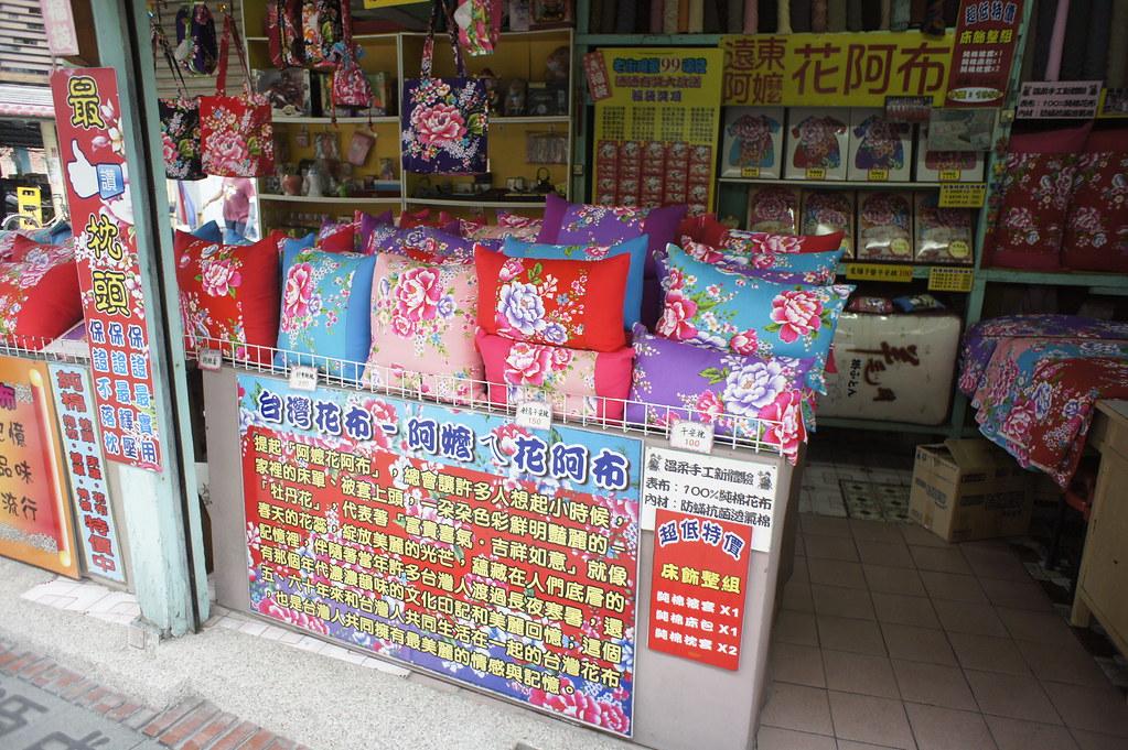 台南市後壁區無米樂故鄉 (73)