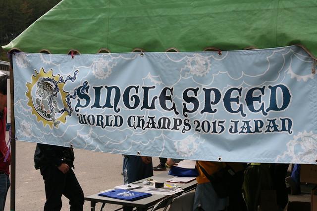 SSWC シングルスピード世界選手権に行ってきました。