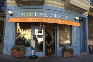 La Boulangerie - Store Front