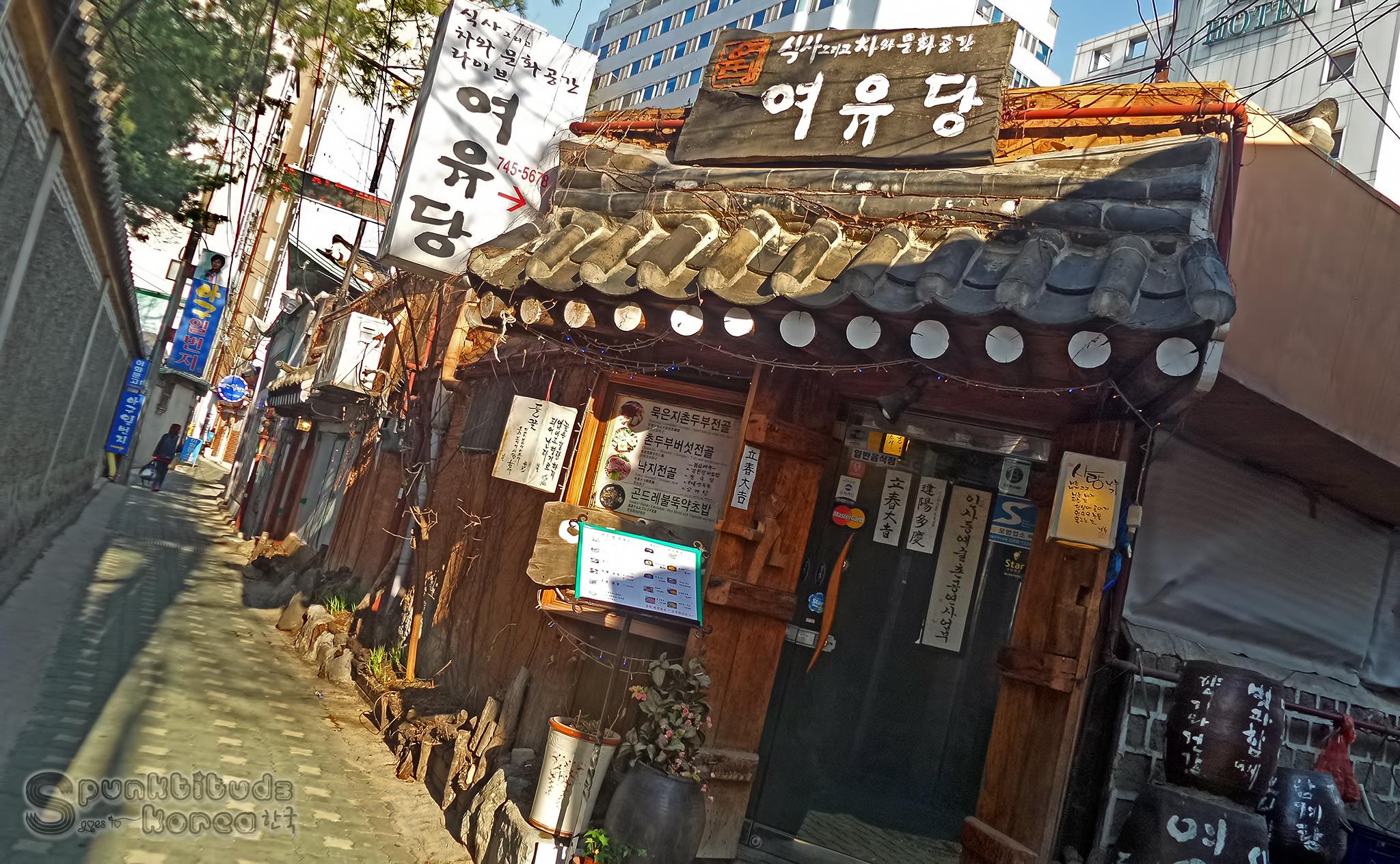 Namhyundang_04
