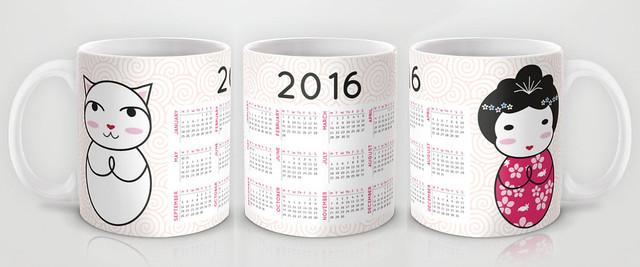 2016 Calendar Mug - Kokeshi Doll