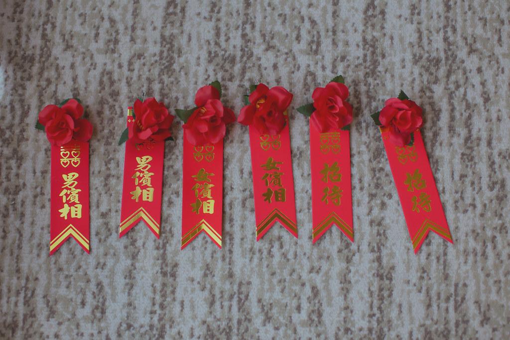 20150228六福皇宮婚禮記錄婚攝 (1)