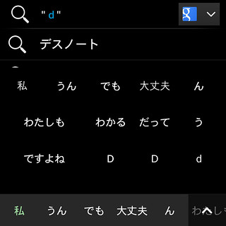 IMG_20151019_150358