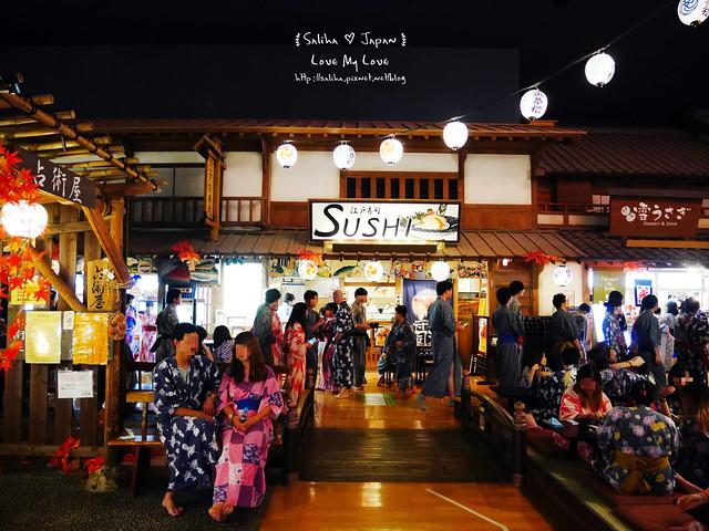 大江戶溫泉物語餐廳美食街吃飯 (8)