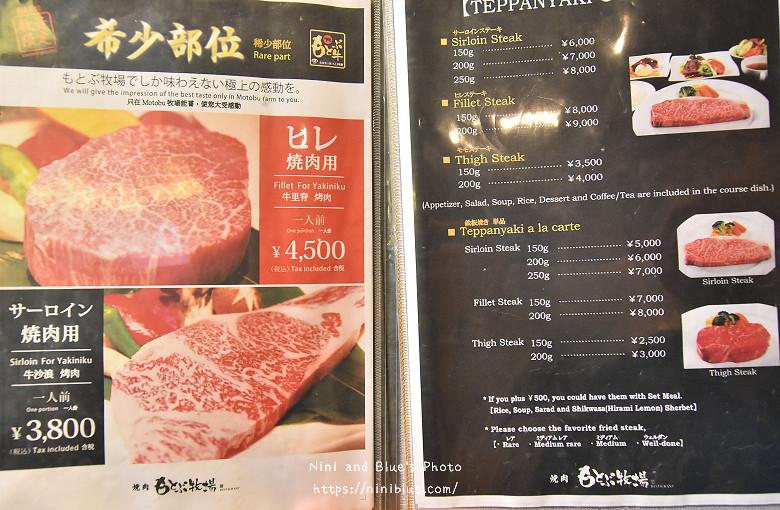 日本沖繩美食Yakiniku Motobufarm1本部燒肉牧場價位菜單03