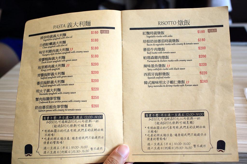 20150722萬華-1861 caffe (10)