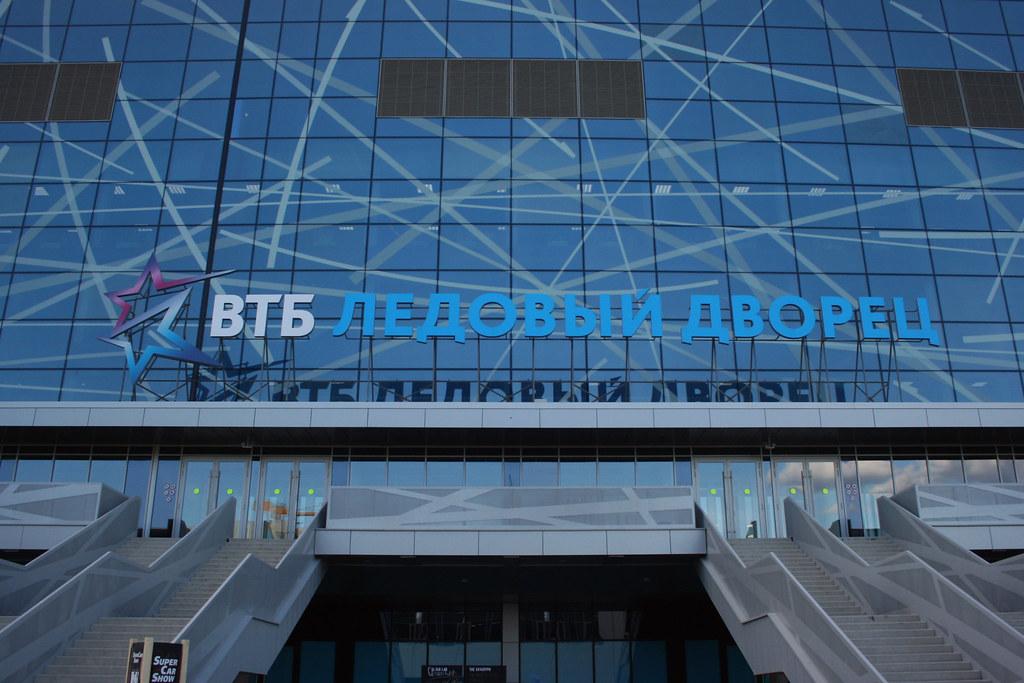 VTB Ice Arena - ilias_russia