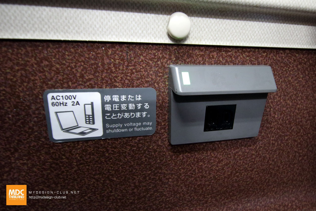 MDC-Japan2015-873