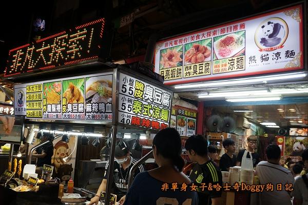 士林夜市19熊貓涼麵