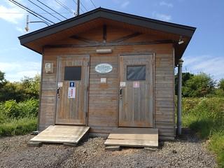 rishiri-island-minamihama-wetlands-wc