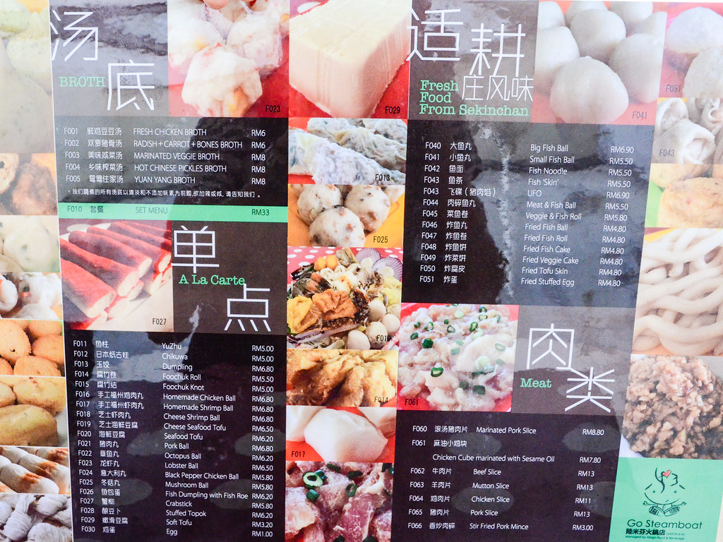 Menu of GO Steamboat 陸米芬火鍋店, Kota Damansara