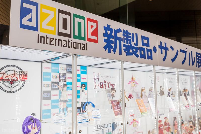 Dollshow44浜松町FINAL-AZONE-DSC_1571