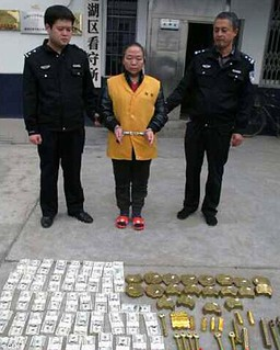 Fake Chinese Princess