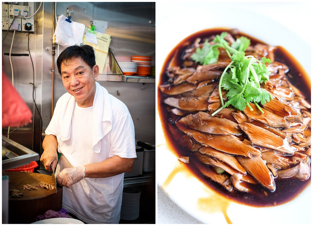 South Buona Vista Duck Rice: the Lim Seng Lee Duck Rice Eating House founder's brother-in-law