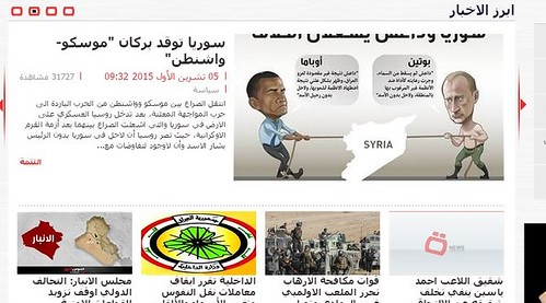 alsumaria front page
