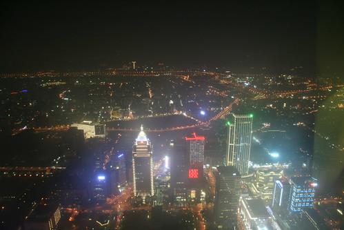 中港台両岸旅行