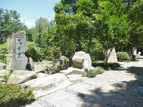 CH-Chengdu-Parc-Huanhuaxi (9)