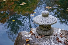 Japaneses Garden Lantern