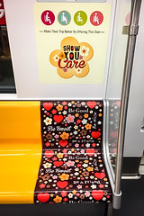 Singapore Trains Message-3