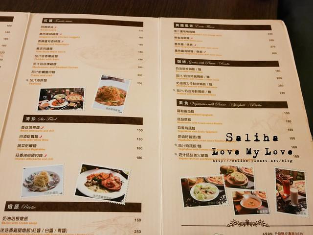 台北東區平價美食義派輕鬆義大利麵 (1)