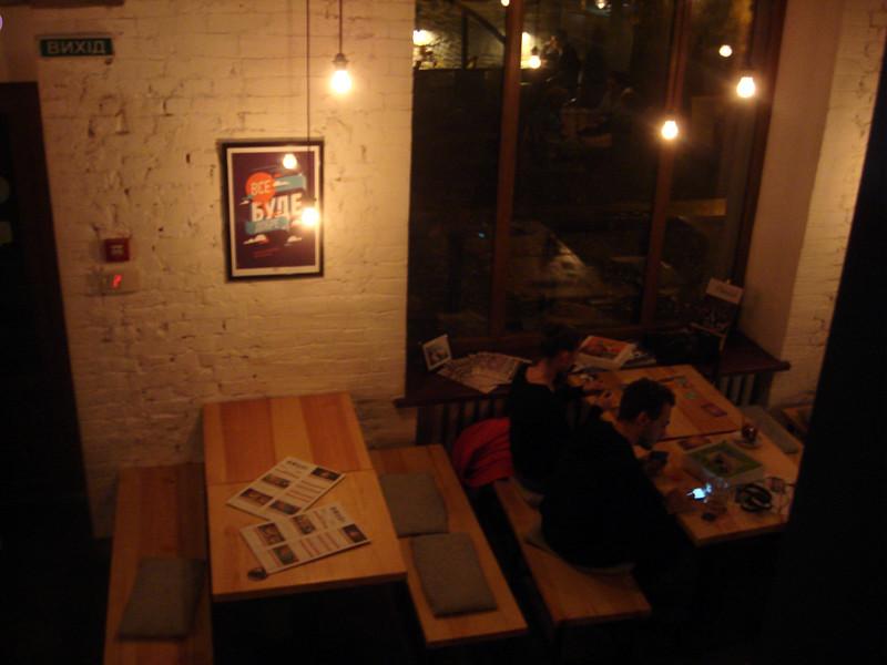Druzi Cafe Kiev