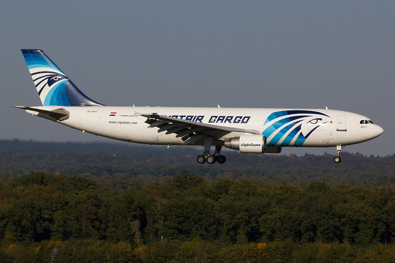 Egyptair - A306 - SU-GAY (1)