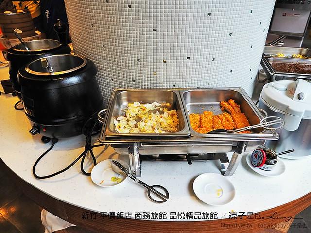 新竹 平價飯店 商務旅館 晶悅精品旅館 25