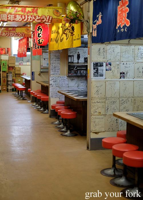 Stalls at Okonomimura, Hiroshima