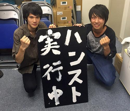 井田敬さん(左)、元木大介さん(右)