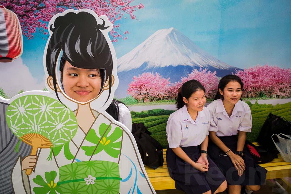 Japan Week @ Bangkok, Thailand