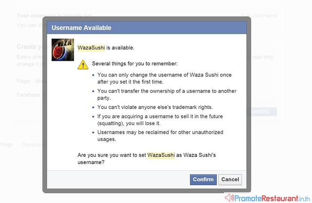 เปลี่ยนชื่อURL-facebookใหม่