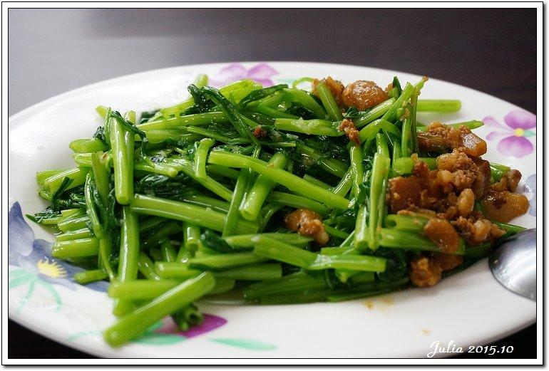高雄海產粥 (3)