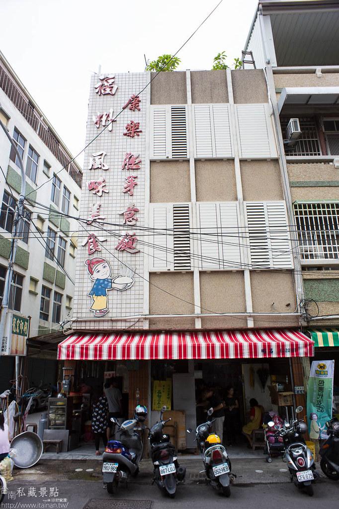 柳營太康社區-太康113 (51)