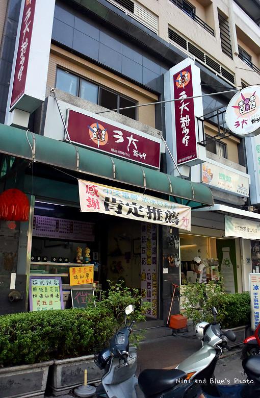 霧峰三大甜品屋14