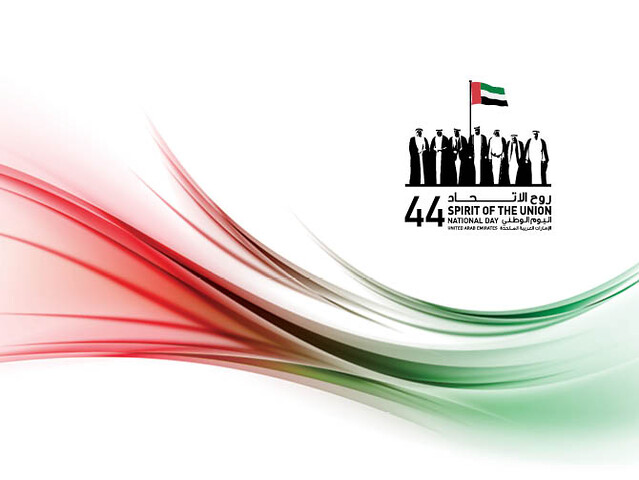 uae-national-day-2015-in-dubai-events-in-dubai-uae