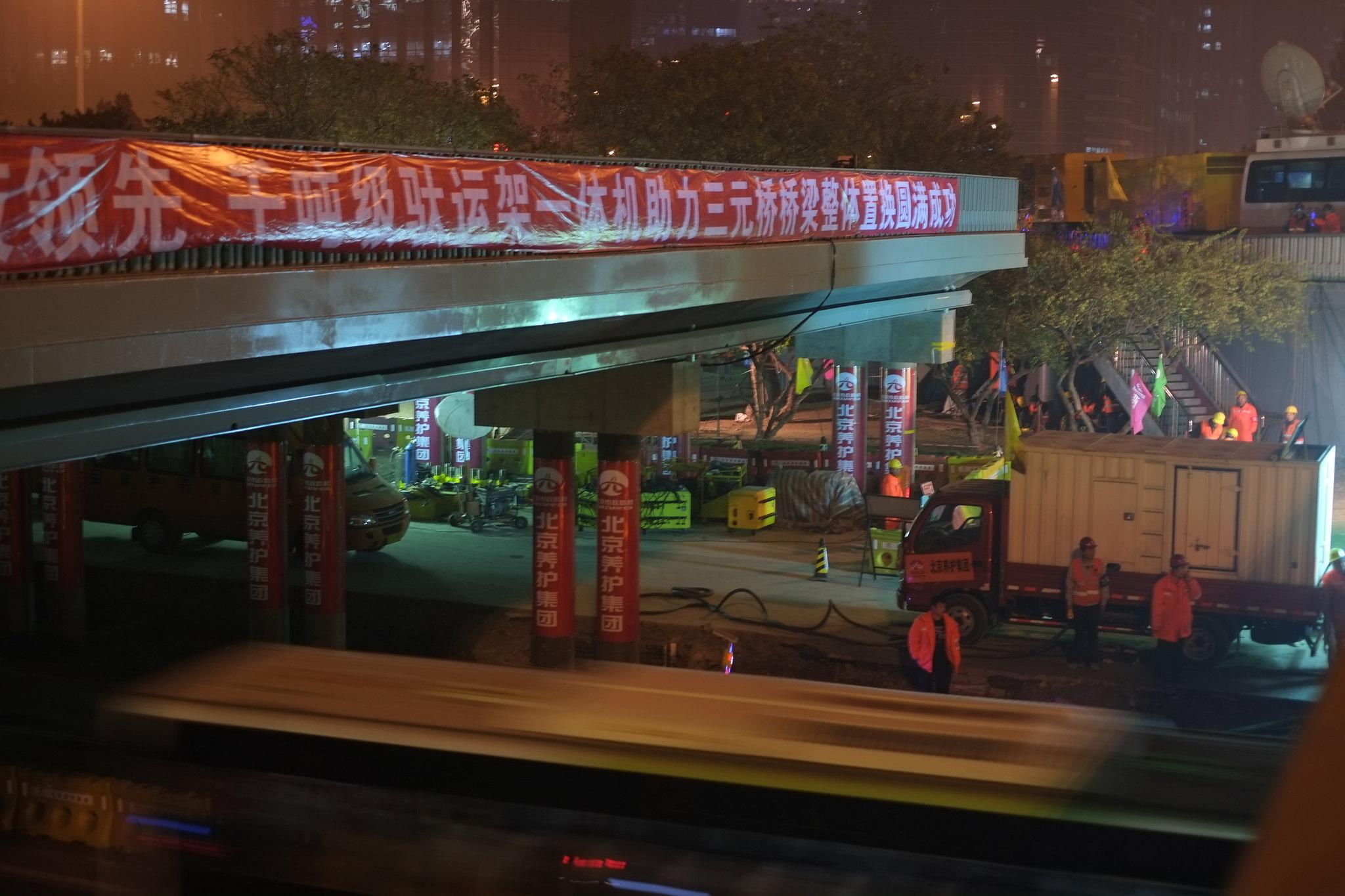 SanYuanQiao - eine Brücke wird erneuert