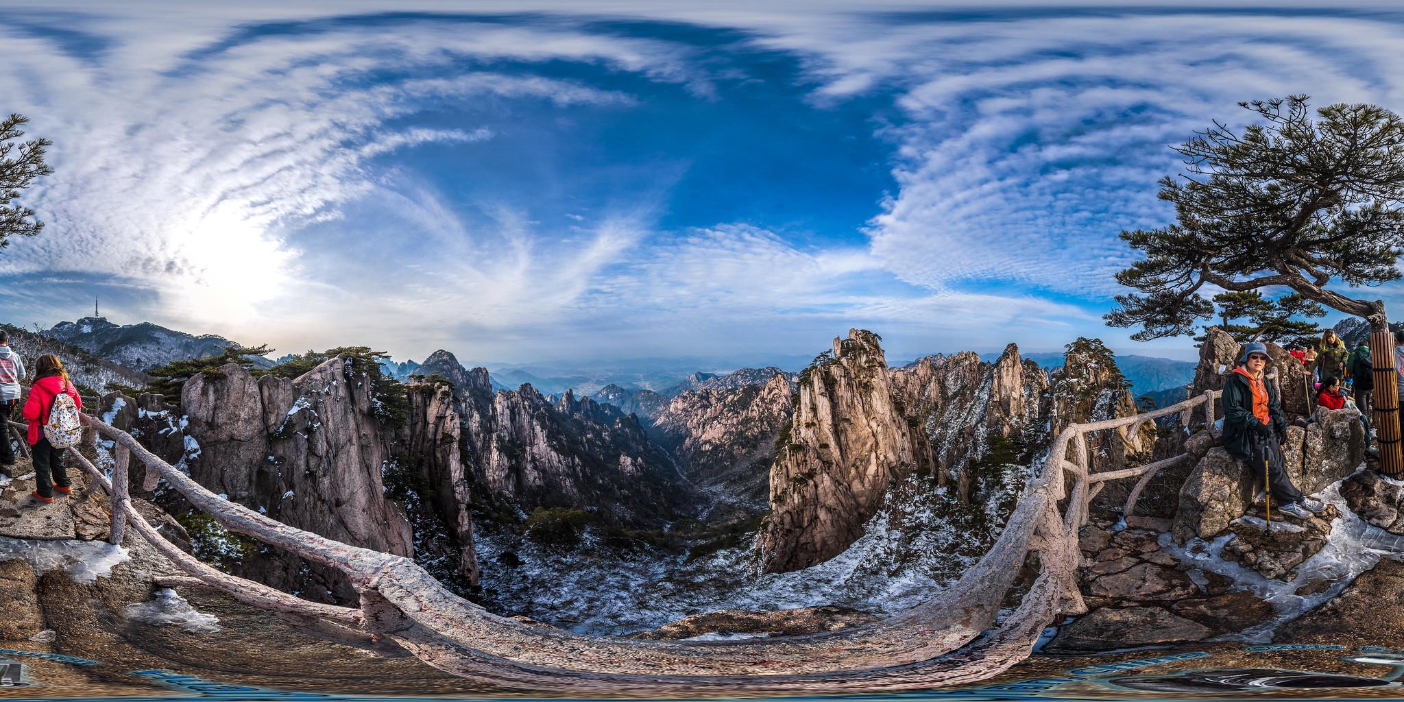Flickr nhảy vào thị trường ảnh thực tế ảo 360° với app cho Samsung Gear VR - 103871