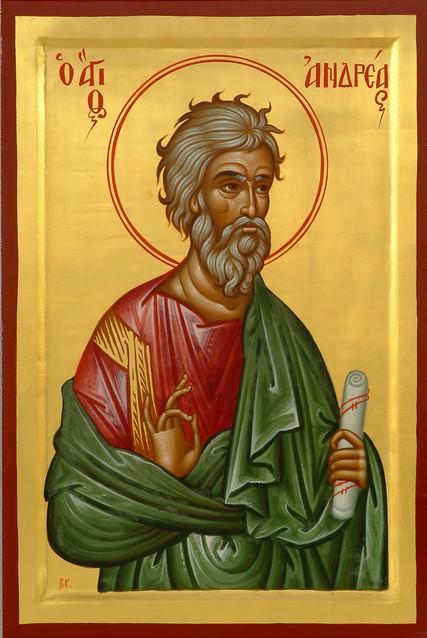 Sfantul Apostol Andreas
